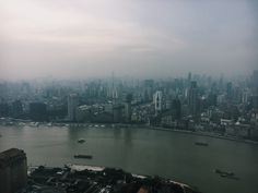 Skyline of Shanghai (2017)