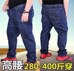 47.64$  Buy here - http://ali2cs.worldwells.pw/go.php?t=32766363027 - Free shipping plus size 8xl 4xl 6xl 48 50 52 54 56 58 60 military men hiphop pants trousers tops blue jeans men brand for 200kg 47.64$