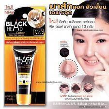 Thai Mistine Black Head Carbon Peel Off Mask #FaceScrubForWrinkles #TumericFaceMaskGlowingSkin #CharcoalMaskHomemade #FacePeelMask Charcoal Mask Benefits, Charcoal Mask Peel, Acne Face Mask, Skin Mask, Face Face, Face Skin, Blackhead Mask, Blackhead Remover, Homemade Face Masks