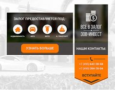 Привет всем! Моя работа для группы в социальной сети ВКонтакте - аватар и баннер. Hello everybody! My work for the social network VKontakte - avatar and banner.
