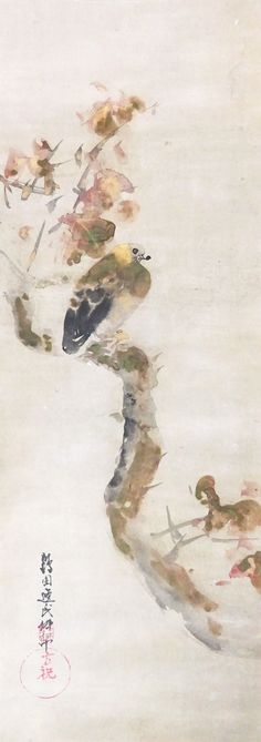 Noda Kyuho 野田九浦 (1879-1971), Pigeon on a Branch, after Ogata Kenzan.