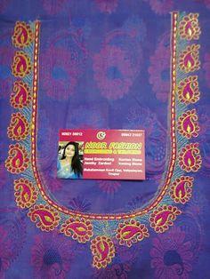 dsn Simple Blouse Designs, Blouse Back Neck Designs, Blouse Designs Silk, Aari Embroidery, Embroidery Neck Designs, Machine Embroidery, Aari Work Blouse, Royal Design, Indian Jewellery Design