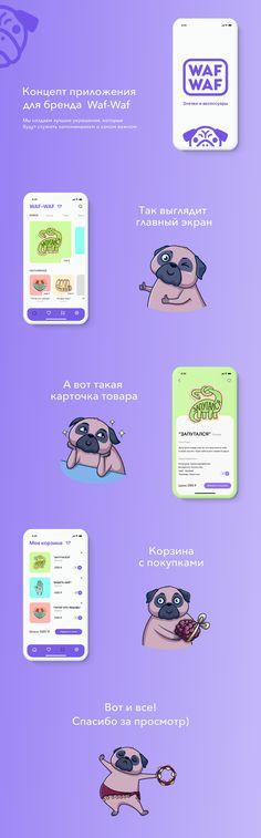Waf-Waf. Mobile App IOS on Behance