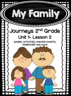My Family Journeys 2nd Grade Unit 1 Lesson 2 COMPLETE SUPPLEMENTAL PACKET! You will be set for the entire week with this product!