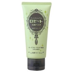 Popular Japanese Facial Cleansing Products - What I Want to Buy in Japan - Best Japanese Beauty Products