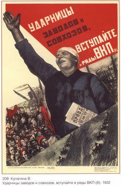Propaganda poster Stalin Soviet poster Lenin by SovietPoster