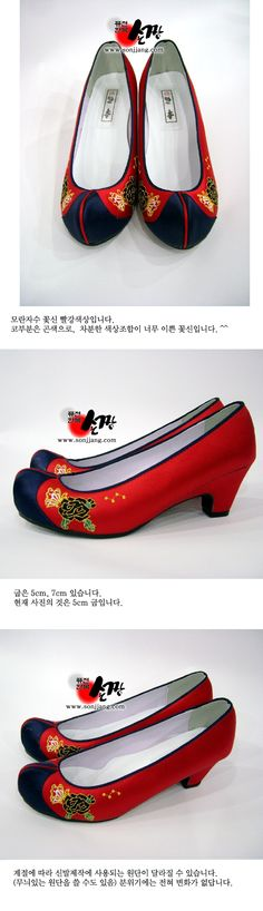 another pair of cute shoes for a hanbok