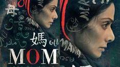 mom, bollywood, mom 2017, mom movie poster 2017, bollywood films, bollywood hindi movies, mom movie, bollywood wallpapers hd, bollywood movie hd