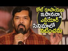 Posani SENSATIONAL Comments On NTR Biopic Movie | Telugu Biopic Movies | Tollywood News | NewsQube - (More info on: http://LIFEWAYSVILLAGE.COM/movie/posani-sensational-comments-on-ntr-biopic-movie-telugu-biopic-movies-tollywood-news-newsqube/)