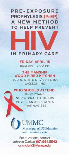 UMMC Mississippi AIDS Education and Training Center - Prep Conference push card - front (March 2016)