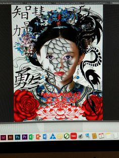 Final self portrait photoshop project for Image Manipulation. I love the way it turned out! I transformed myself into a Chinese Woman. The eyes and the nose are mines (but adjusted as far as size and shape)