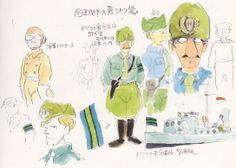 Living Lines Library: 紅の豚 / Porco Rosso (1992) - Character Design
