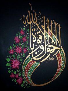 Islamic calligraphy Arabic Calligraphy Design, Islamic Calligraphy, Caligraphy, Beautiful Calligraphy, Islamic Paintings, Arabic Art, Kaligrafi Islam, Islam Religion, Sufi