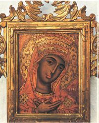 Παναγία Παλαιοκαστρίτισσα Orthodox Catholic, Eritrean, Russian Icons, Orthodox Icons, Perfect Woman, Our Lady, Byzantine, Holy Spirit, Dame