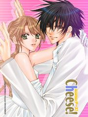 After School Wedding Read Free Online! Famous Male Models, All Girls School, Double Life, The Thing Is, After School, Free Reading, Manga To Read, Messy Hairstyles, I Fall In Love