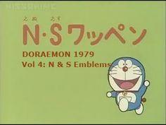 ドラえもん 動画 1979 Episode 4 ドラえもん N・Sワッペン (Doraemon English sub)