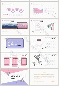 "bột màu hồng tím mbe ppt kiểu mẫu "". Powerpoint Slide Templates, Powerpoint Design Templates, Ppt Design, Creative Powerpoint, Brochure Design, Flyer Design, Booklet Design, Design Layouts, Flyer Template"