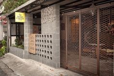 Formo Design Studio have designed Wash Coffee, a charming laundry & coffee shop situated in Taipei City, Taiwan. Facade Design, Exterior Design, House Design, Cafe Restaurant, Restaurant Design, Palet Exterior, Laundry Shop, Laundry Art, Shop Facade