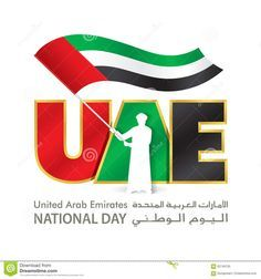 UAE National Day Logo With Young Emirati Hold UAE Flag, An Inscription In English & Arabic United Arab Emirates National Day - Download From Over 39 Million High Quality Stock Photos, Images, Vectors. Sign up for FREE today. Image: 62749755