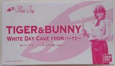 バンダイ ホワイトデーケーキ特典TIGER&BUNNY TIGER&BUNNY バーナビー ホワイトデーケーキ特典
