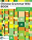 Chinese Grammar Wiki BOOK: Intermediate by John Pasden (Author) David Moser (Foreword) US In Reference, Grammar, Kindle, Periodic Table, Ebooks, Chinese, David, Author, Amazon