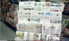 تعرف على اهم وابرز اهتمامات الصحف الجزائرية الصادرة الثلاثاء: أبرزت الصحف الجزائرية الصادرة اليوم المراسيم الرئاسية التي وقعها الرئيس…