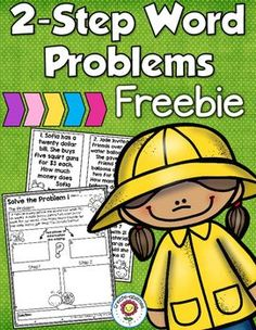 This spring-themed freebie provides your students with timely practice on a difficult skill: two-step word problems! Students struggle with how to break down and understand what is required of them when trying to solve word problems. This pack helps your Word Problems 3rd Grade, Math Story Problems, Second Grade Math, Fourth Grade, Grade 3, Math Resources, Math Activities, Math Worksheets, Multiplication