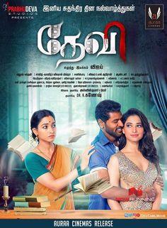 Devi (L) Movie Poster