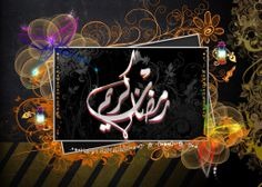 Download Free HD Wallpapers Of Ramadan Kareem!!