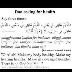 Dua asking for health Muslim / Islam Islamic Quotes, Quran Quotes Inspirational, Islamic Phrases, Islamic Teachings, Islamic Dua, Muslim Quotes, Religious Quotes, Islamic Messages, Inspirational Thoughts