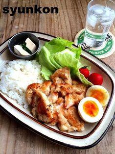 鶏むね肉で塩だれチキン Wine Recipes, Asian Recipes, Gourmet Recipes, Cooking Recipes, Healthy Recipes, Finger Food Catering, Bento Recipes, Balanced Meals, Breakfast Lunch Dinner