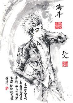 Kaito - Ajin
