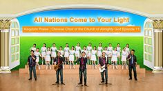 "Praise God Filled With Authority and Power | Rock Music ""Chinese Choir E..."