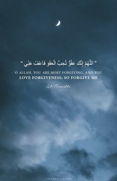 Recite the Supplication on the last 10 nights of Ramazan as much as u can. Quran Quotes Love, Quran Quotes Inspirational, Beautiful Islamic Quotes, Best Islamic Quotes, Islamic Phrases, Islamic Qoutes, Islamic Images, Islamic Pictures, Hadith Quotes