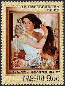 A Cool Russian Stamp Featuring Picture By Woman Artist Clothes In Books Rare