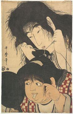 山姥と金太郎 Yamauba and Kintarō