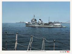IJN destroyer Oboro, a Fubuki-class destroyer at Sukumo Bay, April 29, 1939. 日本海軍駆逐艦-朧