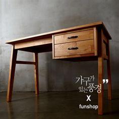 Side Drawer Table [가구가 있는 풍경]