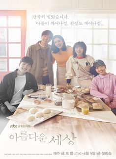 Watch Beautiful World Korean Drama 2019 Engsub is a Park Moo Jin and Kang In Ha are a married couple Park Moo Jin works as a high school teacher and Kang In Ha runs a bakery They. Korean Drama List, Jin Park, Dramas Online, Perfect Beard, What Really Happened, Drama Series, Full Episodes, Beautiful World, Kids Playing