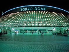 Tokyo Dome auf Japan Reiseführer @ abenteurer.net