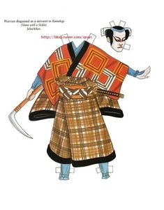 Kabuki Costumes Paper Dolls by Ming-Ju Sun - Dover Publications, Inc., Pate 11 (of Kimono Origami, Larp, Usa Culture, Paper Doll Costume, Kabuki Costume, New Year's Crafts, Paper People, Japanese Outfits, Japanese Clothing