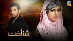 Shanakht Episode 11 on Hum Tv in High Quality 21st October 2014
