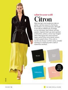 color crash course citron - InStyle Color Crash Course-  #whattowearwith #yellow