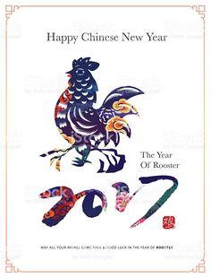 Chinese new year design ロイヤリティフリーのイラスト素材