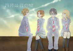 kaori miyazono, tsubaki sawabe, arima kousei, and watari ryouta