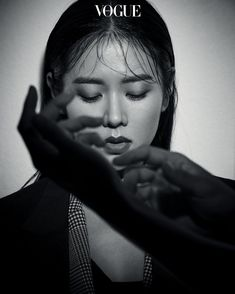 Son Ye Jin and Hyun Bin Vogue photoshoot Asian Actors, Korean Actresses, Korean Actors, Actors & Actresses, Korean Idols, Vogue Korea, Vogue Spain, Korean Photoshoot, Vogue Photoshoot