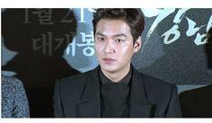 """El actor Lee Min Ho donará toda la recaudación juntada en un evento en el que se mostrará un avance de su película """"Gangnam 1970"""". La recaudación será donada a través de la plataforma de donaciones..."""