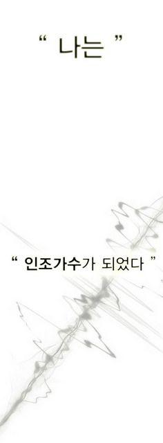 옥도경예고7 | 출처: web7minutes