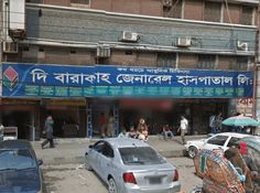 The Barakah General Hospital is a very popular hospital in Dhaka city. There are too specialist doctors. There is good environment for patient Sinus Surgery, Nuclear Medicine, Laparoscopic Surgery, Laser Surgery, Find A Doctor, Gastroenterology, Good Environment, Medical College, Internal Medicine
