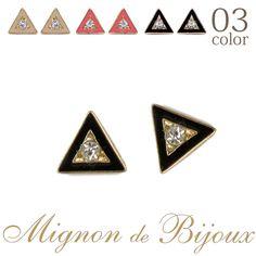 【楽天市場】ピアス レディース 300円 アクセサリートライアングル ピラミッド カラー ゴールド ピアス[Mignon de Bijoux][ミニョンドゥビジュー]【10P08Feb15】:Mignon de Bijoux